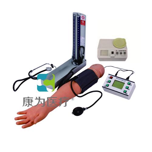"""""""康为医疗""""综合手臂操作模型"""