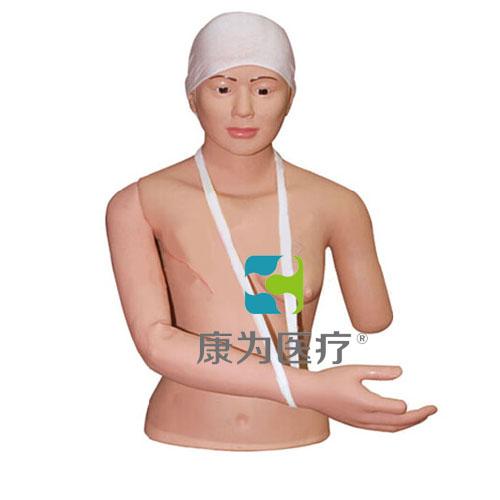 """""""康为医疗""""高位包扎骨折固定标准化模拟病人,骨折固定与高位包扎模型"""