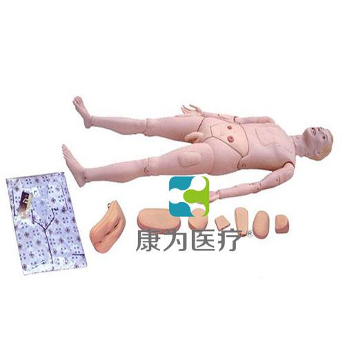 """""""康为医疗""""吸痰练习护理训练标准化模拟病人"""
