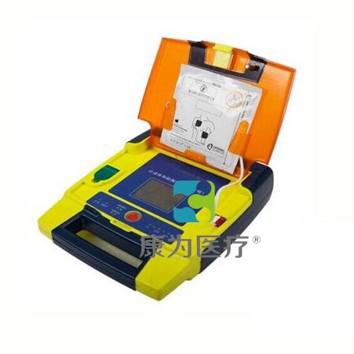 """""""康为医疗""""自动体外模拟除颤训练仪,AED自动除颤仪厂家直销(AED除颤仪,自动体外除颤模拟器,AED除颤训练仪)"""