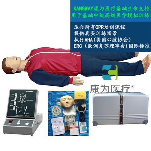 """""""康为医疗""""高级电脑心肺复苏训练标准化模拟病人"""