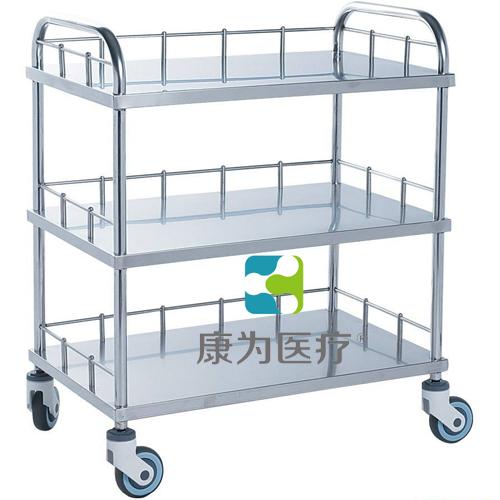 """""""康为医疗""""器械台 (三层长方形)"""