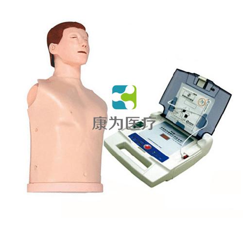"""""""康为医疗""""高级AED与CPR训练标准化模拟病人"""