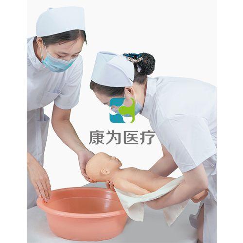 """""""康为医疗""""新生儿洗浴训练模型"""