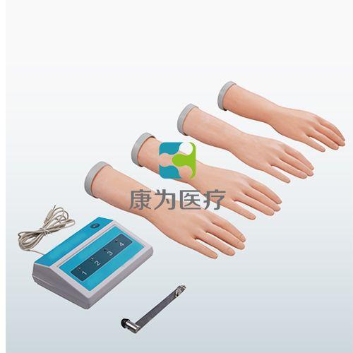 """""""康为医疗""""上肢神经损伤检查模拟训练系统"""