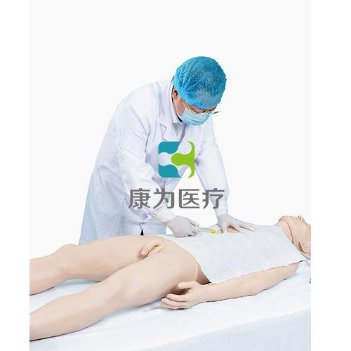 """""""康为医疗""""高级心包穿刺与心内注射仿生标准化病人(全身骨骼)"""