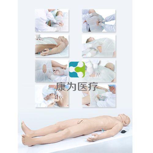 """""""康为医疗""""高级综合穿刺仿生标准化病人(全身骨骼)"""