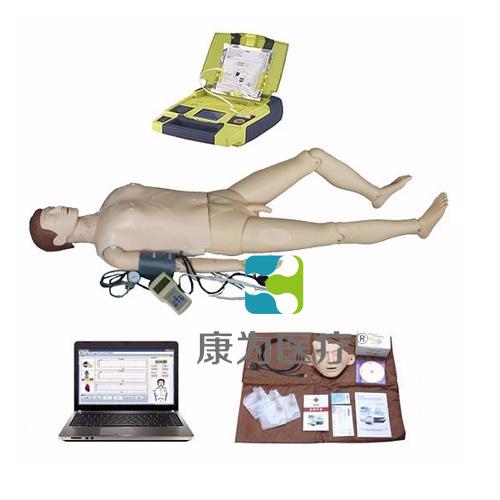 """""""康为医疗""""高级电脑全功能急救训练模拟人(心肺复苏CPR与血压测量、AED除颤仪、基础护理)"""