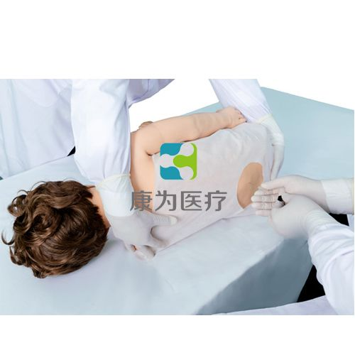 """""""康为医疗""""儿童腰椎穿刺训练模型"""