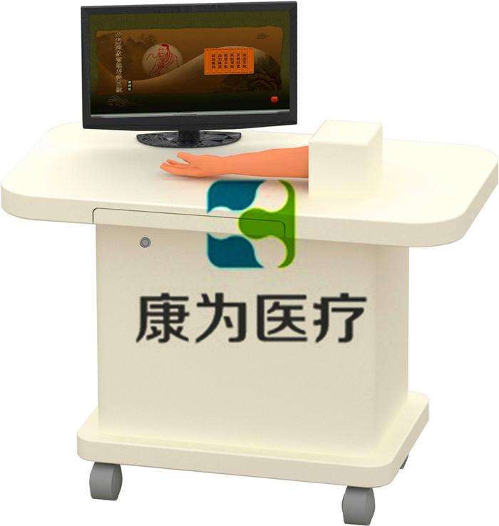"""呼伦贝尔""""康为医疗""""中医脉象智能考评系统,中医脉象智能考试系统"""