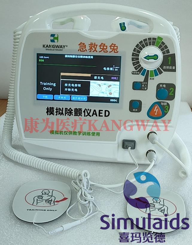 甘肃康为医疗@急救兔兔 电除颤训练仪AED(培训专用)