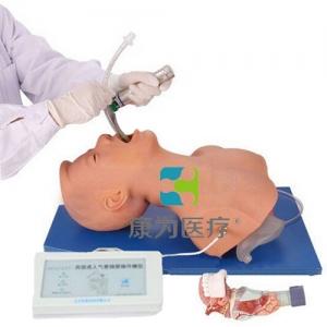 """""""康为医疗""""成人气管插管解剖结构模型,气管插管带解剖结构模型"""
