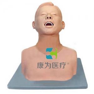 """甘肃""""康为医疗""""高级环甲膜穿刺操作模型,环甲膜切开护理模型"""