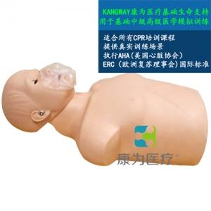 """甘肃""""康为医疗""""青年半身心肺复苏模型"""