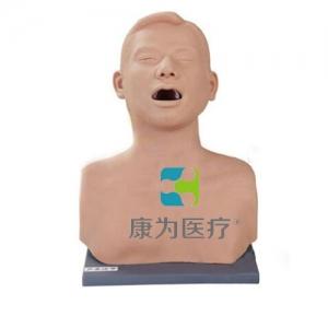 """""""康为医疗""""声带肿瘤检查模型"""