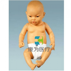 """""""康为医疗""""高智能婴儿模型"""