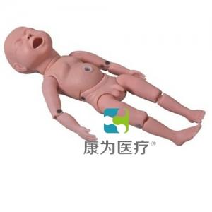 """""""康为医疗"""" 高级新生儿模型(四肢可弯曲)"""