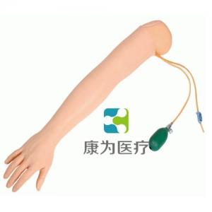 """""""康为医疗""""高级动脉穿刺手臂模型"""