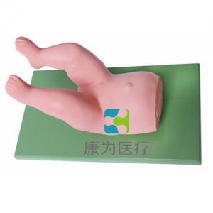 """""""康为医疗""""婴儿髋关节复位术训练模型"""