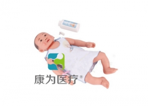 """""""康为医疗""""高级新生儿护理标准化模拟病人(男婴)"""