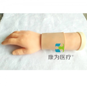 """""""康为医疗""""皮内注射训练手臂模型"""