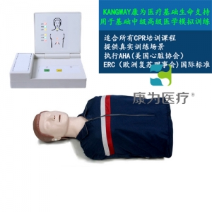 """""""康为医疗""""带有解剖结构的成人气管插管训练模型(带解剖型成人气管插管模型)"""