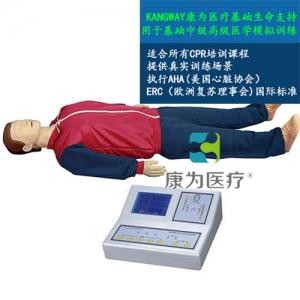 """""""康为医疗""""高级数码语言提示自动电脑心肺复苏标准化模拟病人(经济实惠型)"""