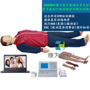 """""""康为医疗""""高级大屏幕全自动电脑心肺复苏标准化模拟病人(IC卡管理软件)"""