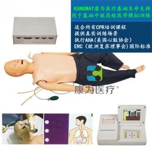 """""""康为医疗""""高级多功能急救训练标准化模拟病人(心肺复苏CPR与气管插管综合功能)"""