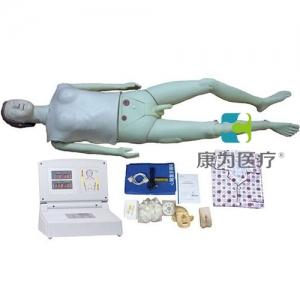 """""""康为医疗""""高级多功能护理急救训练标准化模拟病人(心肺复苏、男女导尿功能)"""