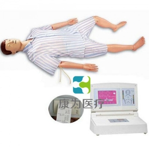 """""""康为医疗""""多功能急救护理训练模拟(心肺复苏、基础护理二合一)"""
