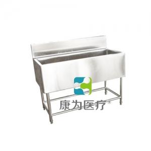 """""""康为医疗""""不锈钢水池 ACG2259"""