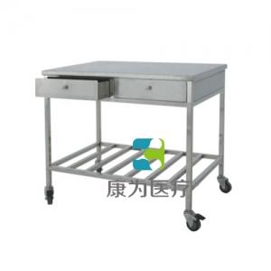 """""""康为医疗""""不锈钢工作台 ACG2252"""