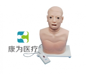 """""""康为医疗""""高级咽喉检查模型(带电子检测)"""