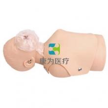 """""""康为医疗""""半身儿童心肺复苏标准化模拟病人,简易儿童心肺复苏模拟人"""