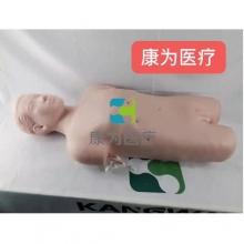 """""""康为医疗""""高级多功能动静脉穿刺模拟人"""
