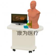 """""""康为医疗""""中医虚拟针灸智能考评系统 交互式中医针灸数字人"""